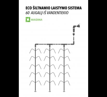 ECO Šiltnamio laistymo rinkinys, iš vandentiekio 60 augalų